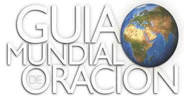 guiamundialdeoracion-logolargo